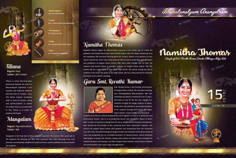 Manch Pravesh Brochure